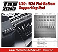 Top Studio 1/20-1/24 フラットボトム サポーティングロッド F1 マシン TD23056