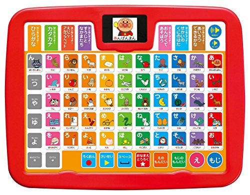 Anpanman color kids Tablet by Agatsuma