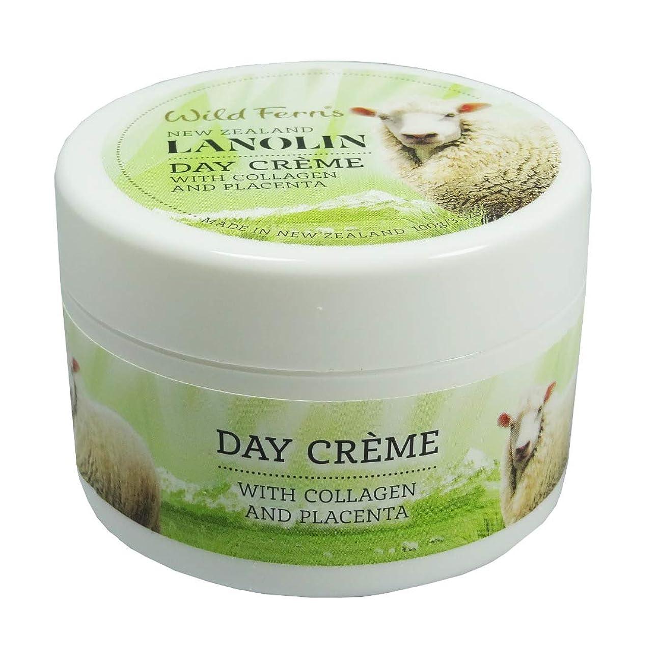 暴露する虚弱かすかなLanolin Day Creme Pot 100g