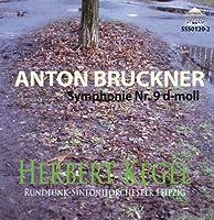 ブルックナー:交響曲第9番 ヘルベルト・ケーゲル指揮ライプツィヒ放送交響楽団
