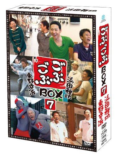 Gobu Gobu Box Vol.7