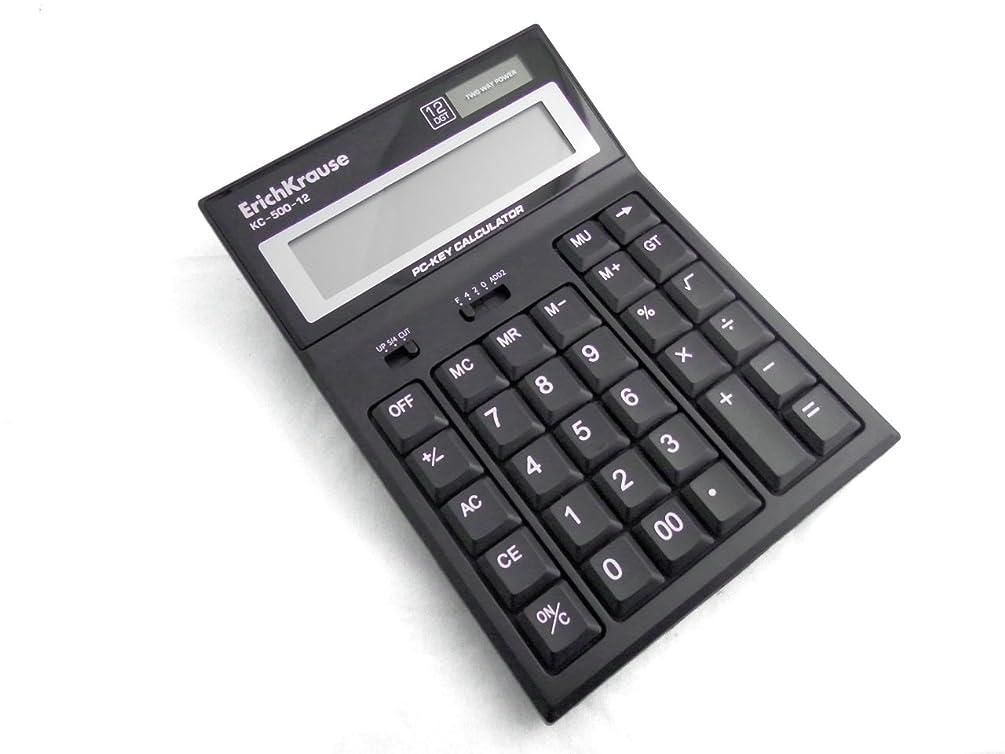思いつく訪問オートマトンErichKrause エリッククラウス 12桁 計算機【 PCキーカリキュレーター】