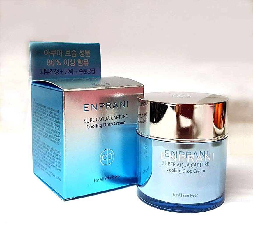 見て確立します異邦人[ENPRANI] スーパーアクアキャプチャクーリングドロップクリーム50ml/Super Aqua Capture Cooling Drop Cream 50ml/スージング、皮脂及び毛穴管理、保湿/Soothing, Sebum & Pore Care, Moisturizing/韓国化粧品/Korea Cosmetics [並行輸入品]