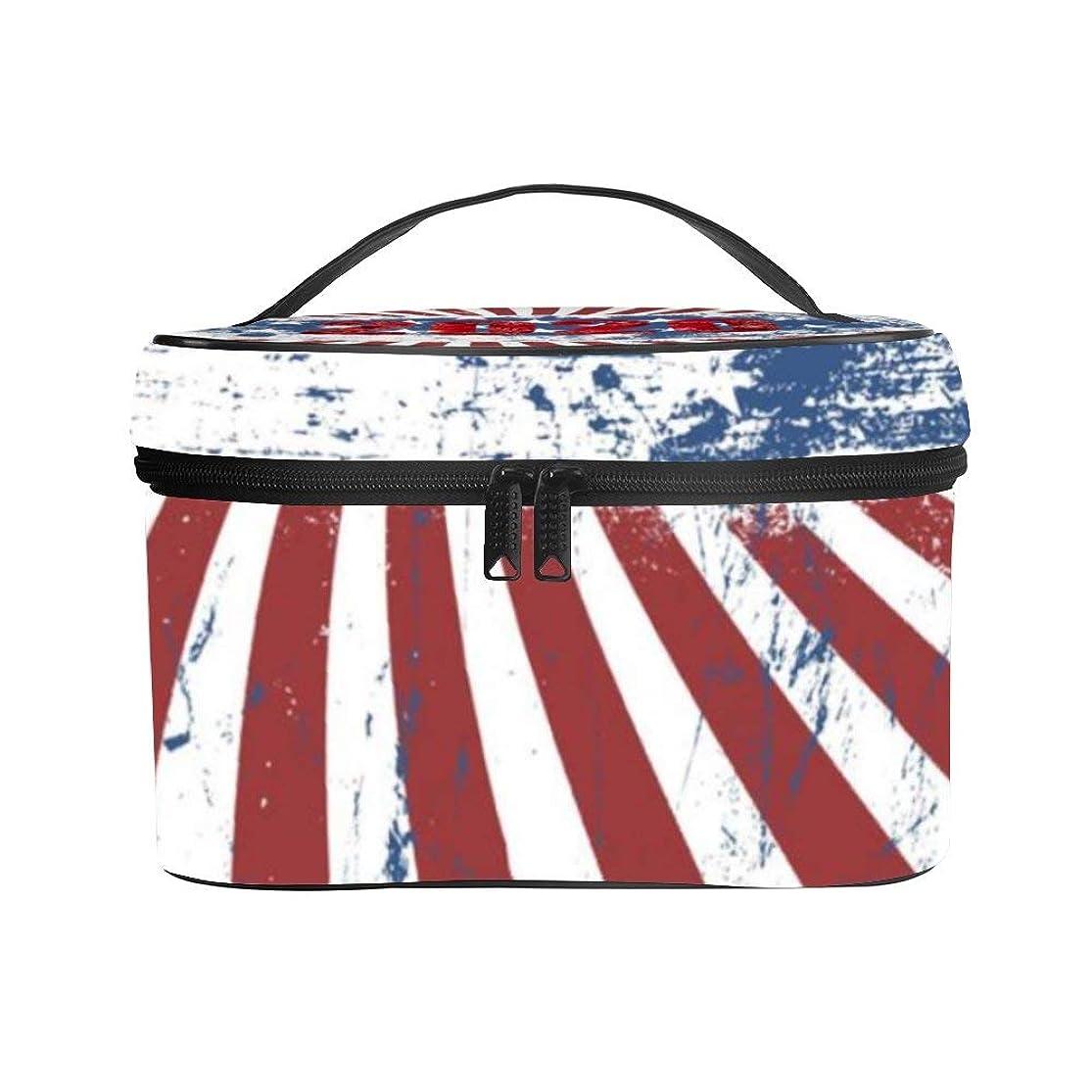オフセット加入見分けるメイクぼっくす PUレザー コスメボックス バニティポーチ アメリカ国旗 2020 旭日旗 神風 化粧ボックス メイクブラシバッグ トラベルバッグ 人気 かわいい 大容量 機能的