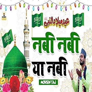 Nabi Nabi Sohne Nabi Nabi (Hindi)