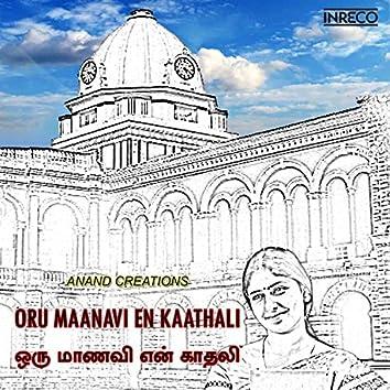Oru Maanavi En Kaathali