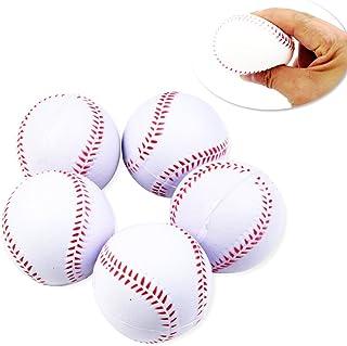 LUCINA やわらかい素材の 野球ボール 軟式 B号 (5球セット)