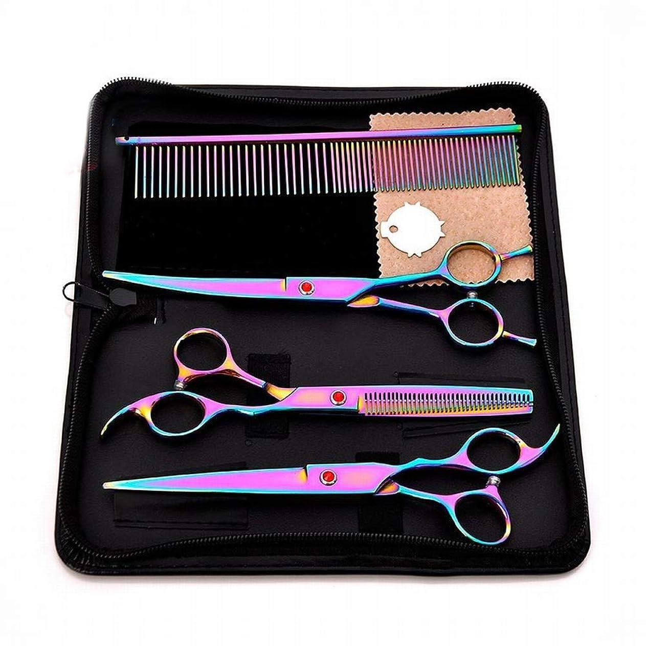 正しく不公平地球7インチプロフェッショナル理髪セット3本、ペットグルーミングはさみツールセット モデリングツール (色 : 紫の)