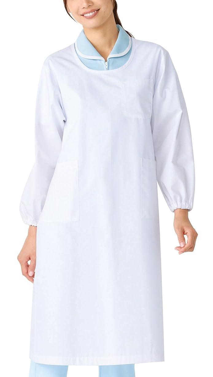 グッゲンハイム美術館時間とともに推測医療ユニフォーム カゼン 予防衣 長袖 ホワイト 5L