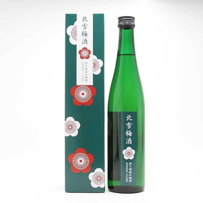 従事したインカ帝国講義北雪酒造 北雪梅酒 500ml(化粧箱入)