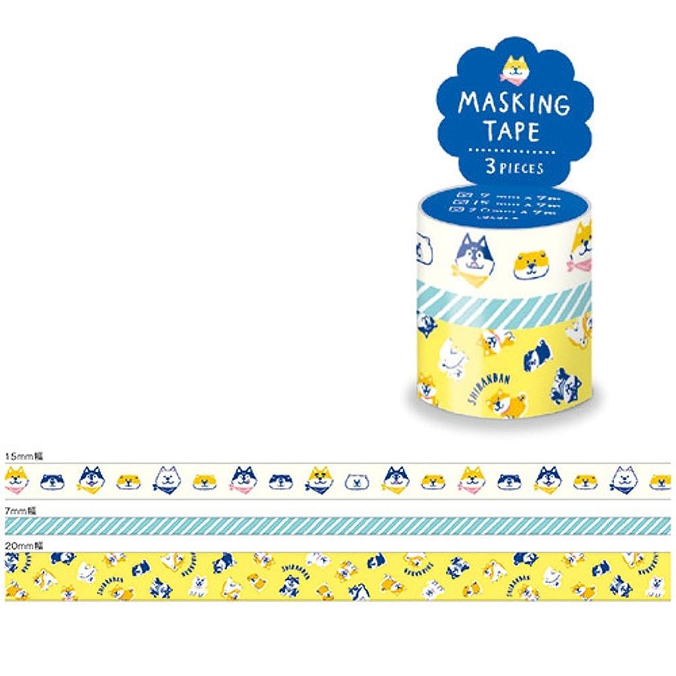 Mind Wave Japanese Shiba Inu Washi Masking Paper Tape / Set of 3 [ 93808 ]