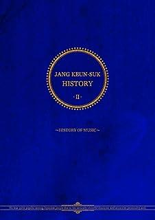 JANG KEUN-SUK HISTORY II~HISTORY OF MUSIC~ [DVD]