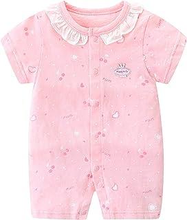 طفل مزود بقطن خاص توب ومنفذي لون مائي مائي مائي 0-36 اخرى (اللون: وردي، المقاس: 66سم)