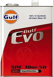 ガルフ EVO 10W50Gulf[ガルフ]650594