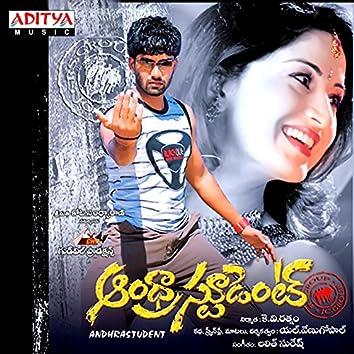 Andhra Student (Original Motion Picture Soundtrack)
