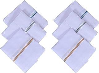 KUBER INDUSTRIES Cotton 6 Piece Men's Handkerchief Set - White, Standard, CTKTC05630