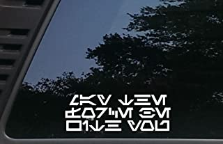 High Viz Inc May The Force be with You in Aurebesh - 8 inches by 2 3/4 inches die Cut Vinyl Decal for Vehicles, Windows, Boats, Tool Boxes, laptops - virtually Any Hard Smooth Surface
