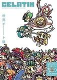季刊GELATIN2010 なつ (WANIMAGAZINE COMICS)