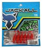 JACKALL(ジャッカル) ワーム ちびチヌムシ 1.5インチ グローボケジャコ ルアー