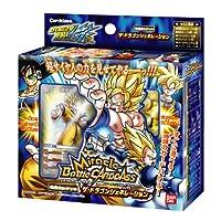 ミラクルバトルカードダス ドラゴンボール改 DBS02 構築済みデッキ 「ザ・ドラゴンジェネレーション」