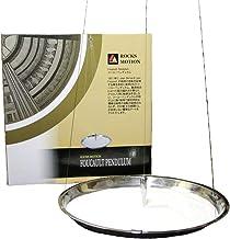 室内でリラックス Rocks Motion ロックスモーション:Foucault Pendulum Hanging フォーカル ペンデュラム(サンドアート)ハンギングタイプ