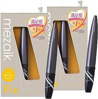《セット販売》 アーツブレインズ メザイク フィクス 二重キープ下地剤 (1.6ml)×2個セット ふたえまぶた化粧品 mezaik Fix