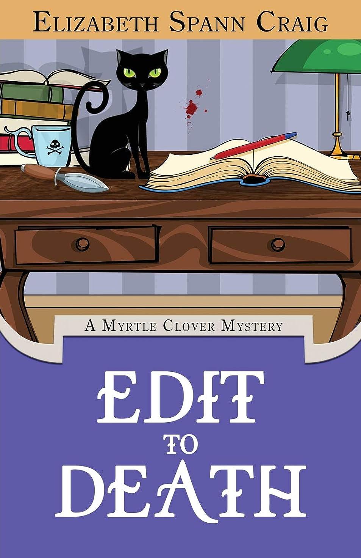 バレーボールジャズヒョウEdit to Death (A Myrtle Clover Cozy Mystery)