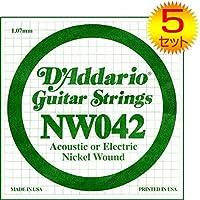 【5セット】D'Addario/ダダリオ NW042 Nickel Round Wound バラ弦