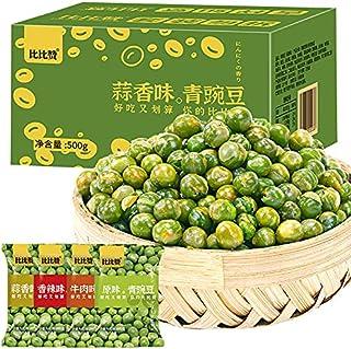 Blue Beans Grains Sarabestides Chinese Snacks Green Pieces, Garlic, Spicy Taste, Food Food, Food Snacks, Snacks Food, Chin...