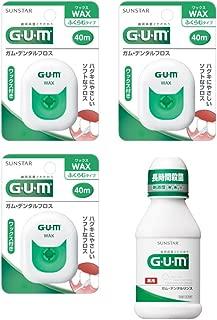 GUM(ガム) デンタルフロス ワックス40M 歯間クリーナー [ふくらむタイプ] 3個パック+おまけつき