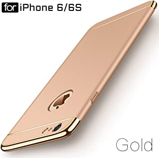 """Ron *3-in-1 Dual Layer Thin Back Cover Case for Apple iPhone 6/6S"""" (Gold)"""