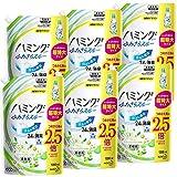 【ケース販売】ハミング Fine(ファイン) 柔軟剤 リフレッシュグリーンの香り 詰め替え 大容量 1200ml×6個