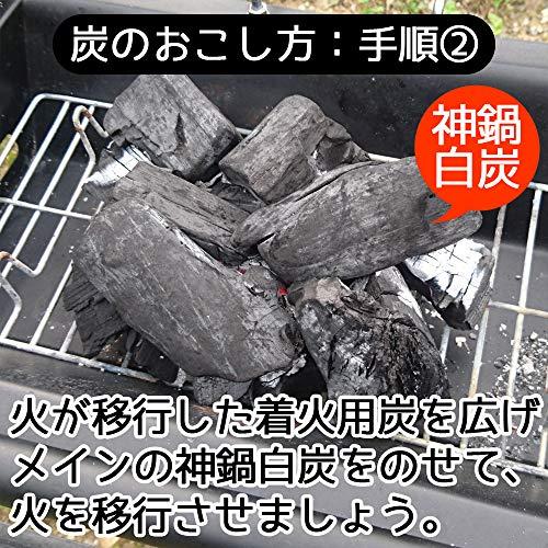 神鍋白炭工房『神鍋白炭2.5kg』