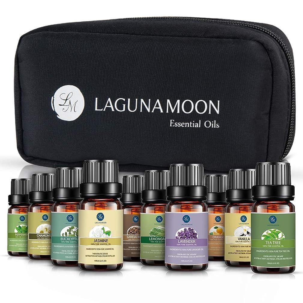 Lagunamoon Essential Oils with Travel Bag,Pure Aromatherapy Oils Tea Tree Lavender Peppermint Eucalyptus Sandalwood Lemongrass Orange Chamomile Jasmine Vetiver,Therapeutic Grade