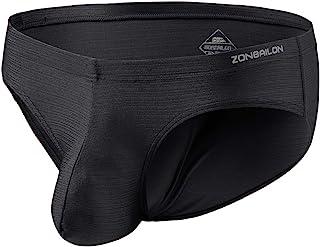 ZONBAILON Men's Underwear Boxer Briefs Low Rise Bulge Pouch Silk Tagless Soft Pack