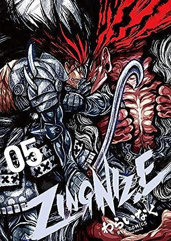 ZINGNIZE 5 (リュウコミックス)