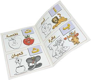 12-Piece FIS Learn, Read & Colour - Alphabet Book Arabic A4, 16-Pages - FSBORWCALA4A