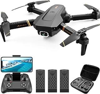 4DRC ドローン1080P 高画質HDカメラ200g未満 WI-FI FPVリアルタイム航空写真 収納ケース付き バッテリー3個付きおよび 飛行時間54分 初心者 小型折りたたみドローン ヘッドレスモード 3Dフリップ 高度維持 日本語の取扱...