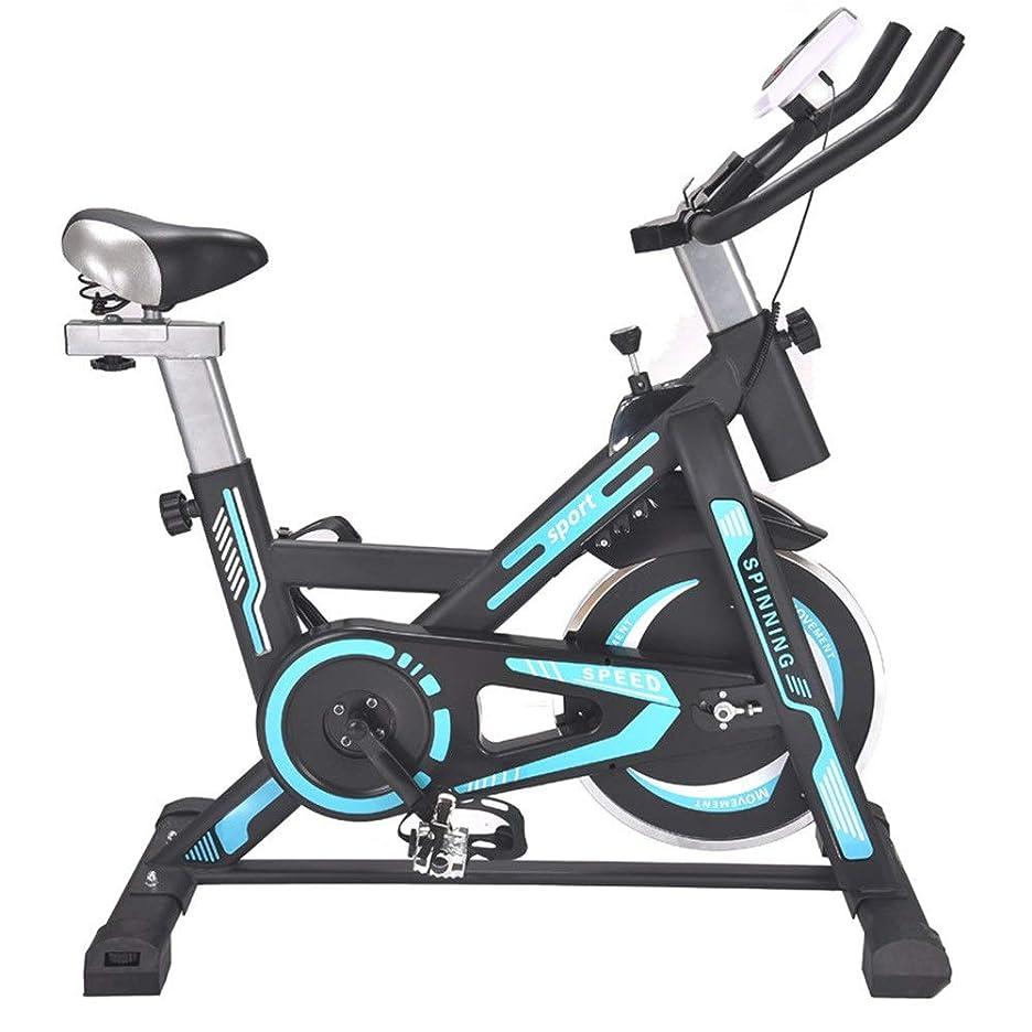クアッガ新しさ議会室内サイクリングエアロバイク 適性のカーディオ減量の試し機械が付いている無言の屋内訓練コンピュータそして楕円形の十字のトレーナー Fitness Cardio Homeサイクリング (色 : 青, サイズ : Free Size)