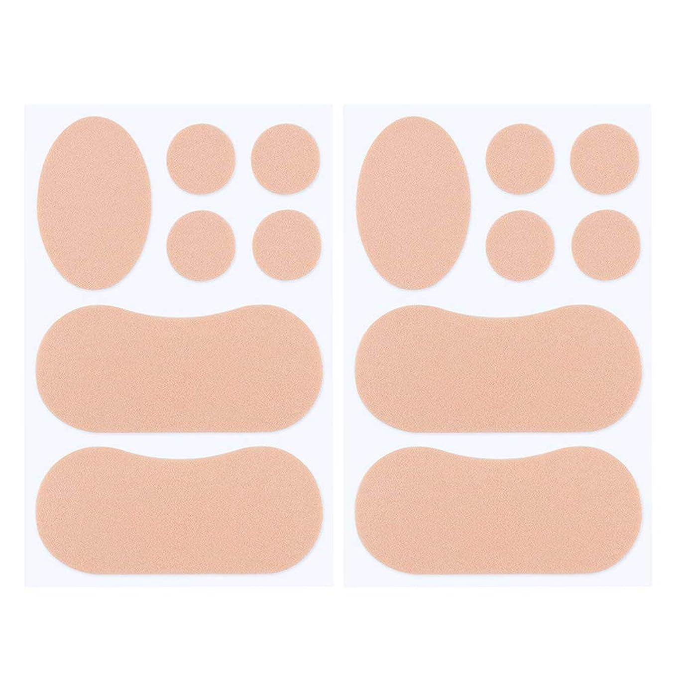 鏡無関心おしゃれじゃないFrcolor 2セット靴ずれ防止 ヒールステッカー つま先プロテクター フットケア