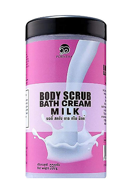 PornThap Premium Organic Body Now free shipping Scrub Milk 1. Bath Max 67% OFF Formula- Cream