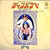 【EP】カーペンターズ「ジャンバラヤ/いつの日か愛に」