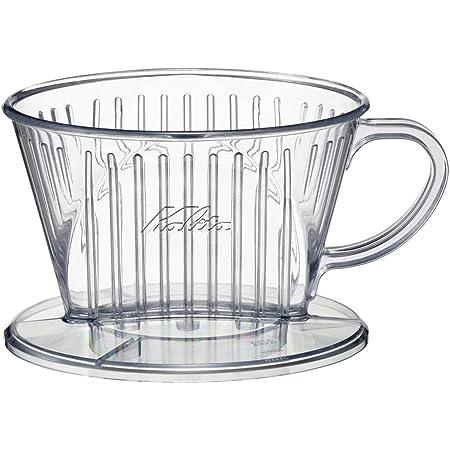 カリタ Kalita コーヒー ドリッパー プラスチック製 1~2人用 101-D #04001