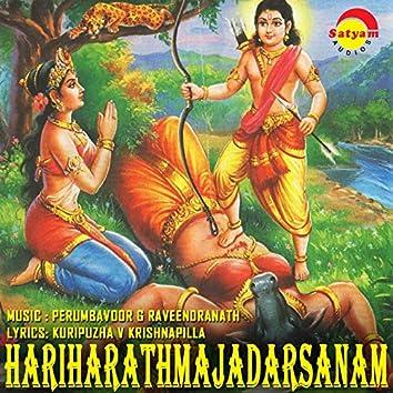 Hariharathmajadarsanam