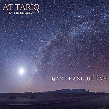 At Tariq Tafsir Ul Quran