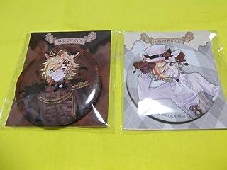 96猫 缶バッジ 2個セット 96NEKO 5.5�p ファミリーマート限定 非売品
