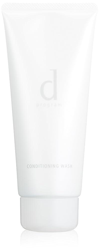すみません信頼できるナチュラルd プログラム コンディショニングウォッシュ 洗顔フォーム 150g