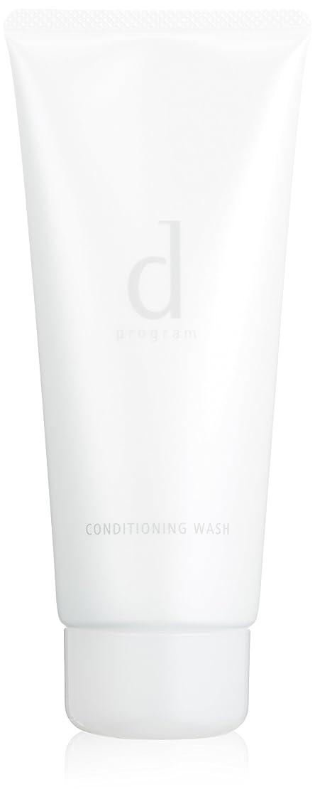 蒸気ささやき車d プログラム コンディショニングウォッシュ 洗顔フォーム 150g