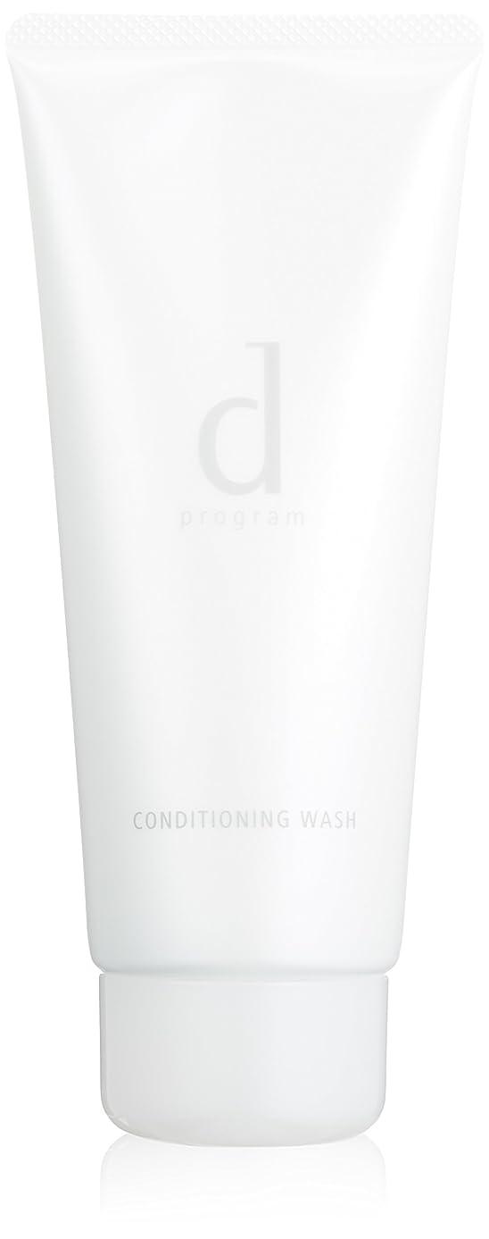 火炎引き金とてもd プログラム コンディショニングウォッシュ 洗顔フォーム 150g