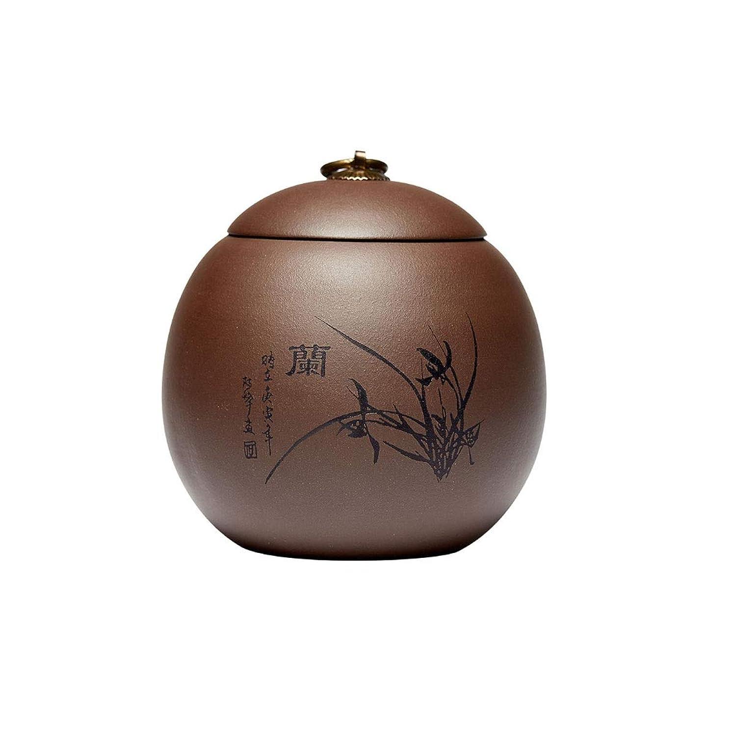 信条独占選出するXIAN 磁器の密封された缶、収納用の缶、ギフト用の箱、クリエイティブな小箱、セラミックの密封された壷、密封された缶、密封された棺、ペット用の箱、 Find Peace With This Lovely Dog Or Cat Pet Cremation Urn (Color : Duan Mu - Mei (Large))